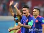 '큰 경기 강한' 하메스, 두 차례 월드컵 6골 4도움