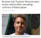 인종차별 흑인 선수 방출, 해당 러시아 팀은 반박