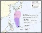 태풍경로, 필리핀 인근 해상서 '서쪽으로 북상 중'