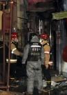 """종로 화재로 여관 건물에 있던 5명 사망…50대 피의자 """"내가 불 질렀다"""""""