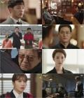 '언터처블' 종영 앞두고 제작진이 공개한 마지막회 관전포인트 셋