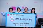 '바둑 꽃들의 전쟁' 한국여자바둑리그 개막 팡파르
