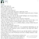 """이윤택 성폭력 3번째 피해자 등장 """"발성연습 하자더니 사타구니 만져…"""""""