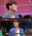 [간밤TV] '슈가맨2' 이정봉이 가수 활동을 그만둔 이유
