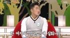 """김동현 """"10년 사귄 여자친구와 올 가을 결혼…한예슬구하라 닮아"""""""