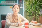 """'변산' 김고은 """"캐릭터 위해 일부러 8kg 살찌워"""" 어떤 모습일까?"""