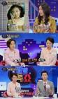 '미달이' 김성은, 뷰티 유튜버 전환 근황 공개