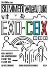 엑소 첸백시 첫 공식 팬미팅 소식에 온라인 들썩