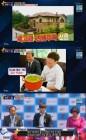 """'별별톡쇼' 박지성, 부모에 최고급 전원주택 선물 """"과거부터 효자"""""""