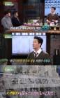 """'연예가중계' 신현준 """"연세대 1년 선배 이한열 열사 곁 지켰다"""""""