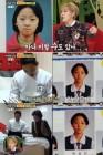 [TV줌인] '백년손님' 황태경, 아내 나르샤 과거사진에 깜짝반응 '폭소'