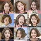 '밥차남' 서효림, 러블리·시무룩·폭소…리얼 표정 9종