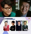 '명단공개2018' 박중훈·이승환, 동안★ 1위…이원종과 동갑 [종합]