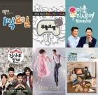 '1박2일'·'집사부', 오늘(18일) 결방…'황금빛'·'미우새' 지연 편성 [종합]
