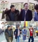 """'한끼' 김용건, 하정우 아버지로 불린다는 것 """"나쁘지 않아"""""""
