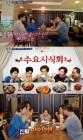 '살림남' 민우혁 부자의 요리대결... 이세미는 시아버지 편?