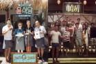 '윤식당' 짝퉁 中 '중찬팅', 스페인 대신 프랑스 간다