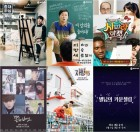 tvN '흥베이커리' 오늘25일 론칭…미대오빠 김충재 출격
