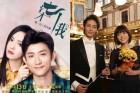 '2018 중국 Pick' 사라지는 한국, 급부상 일본