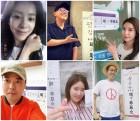 """""""더 좋은 나라 위해"""" 한지민→트와이스, 의미있는 ★ 투표 종료"""