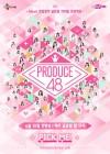 '프로듀스48', 첫방부터 TV화제성 1위…'하트시그널2' 눌렀다