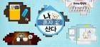 '나혼자 산다', 한국인이 좋아하는 TV프로 3개월 연속 1위