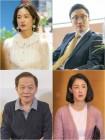 '강남미인' 박주미부터 우현까지, 믿고 보는 중견배우 출동