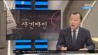 [투데이 매거진] 박변의 사건파일 : 음주운전 사고 外