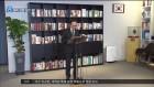 '골목성명' 닮은꼴 MB 입장표명…검찰수사 '정치보복' 규정