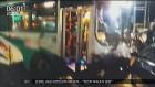 버스가 차량 3대 들이받아…20명 부상 外