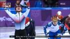 [평창] '17일간 6개 종목 메달 17'…역대 최다 메달