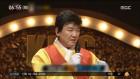 [투데이 연예톡톡] '대부' 주병진, '일밤' 20여 년 만에 귀환