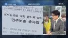 """최저임금 '후폭풍'…""""최저임금 인상 속도 조절"""""""
