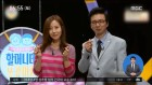 김국진·강수지 부부, 결혼사진 최초 공개