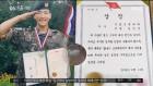 """2PM 준케이, 사단장 표창…""""성형설 불식"""""""