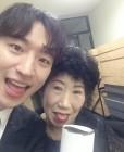 """영화 '박열' 이제훈, 박막례 할머니와 만났다 """"꼭 보세요~"""""""