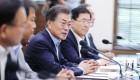 文 대통령, NSC 전체회의 주재…北 추가 도발 억제 논의