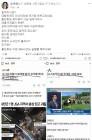 """류여해, """"이상하다"""" 북한군 귀순 당시 대응사격 '의문'"""