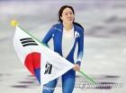 평창동계올림픽 최고 시청률 경기와 방송사는?