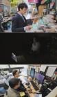 'SBS스페셜' 우리가 몰랐던 북한의 변화, '장마당' 에서 무슨 일이?