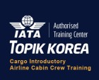 토픽코리아, 포워딩전문가·객실승무원·지상직승무원을 위한 'IATA 국제공인자격증' 오프라인 공개 특강