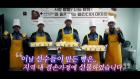 [UHTV]울산현대 신인선수들의 제빵사 도전기!