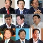 [특집 | 文정부 운명 가를 지방선거 大해부 | ] 차기 대권 잠룡 9인의 운명