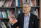 '盧정권 최고 대북전략가' 라종일