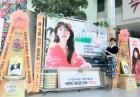 '사랑의 온도' 서현진, '오랜만에 트윗입니다' SNS 사진 '화제'