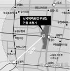 대형쇼핑몰 신규 출점 규제法, 첫 관문서 '불발'…11월 '분수령'
