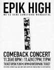 에픽하이, 11월 컴백 콘서트에서 3년만의 라이브 무대 가져