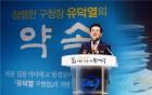 내년 서울 구청장 출마자들 출판기념회 봇물