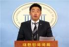 """與""""가상화폐 긴급 현안보고…김용태, 독단적 운영 개탄"""""""