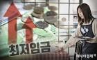 韓 OECD경기선행지수, 38개월만에 '100' 붕괴…경기하강 우려